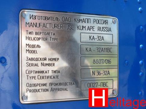 1992 Kamov Ka-32