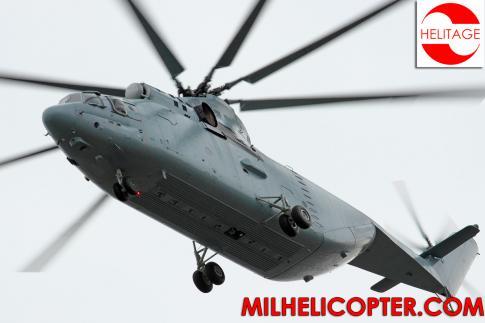 1992 Mil MI-26