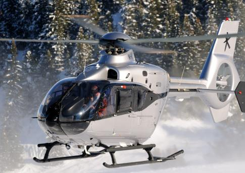 2016 Eurocopter EC 135T2 for Sale/ Lease/ ACMI Lease/ Wet Lease/ Dry Lease in France
