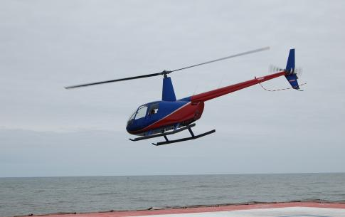 2001 Robinson R-44 Clipper for Sale in Florida, United States