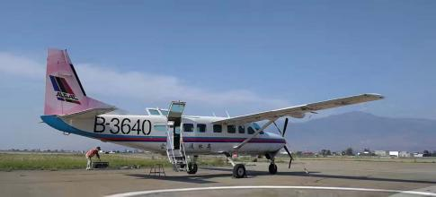 2002 Cessna 208B Grand Caravan for Sale in China