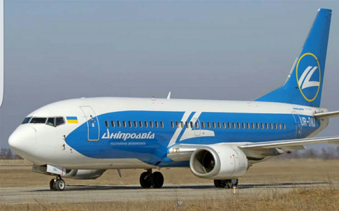 1994 Boeing 737-300 for Sale in U.S., United States