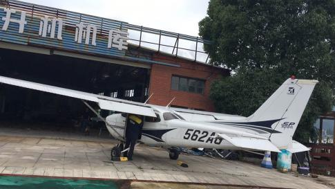 2004 Cessna 172S for Sale in Wenzhou, Zhejiang Province, China