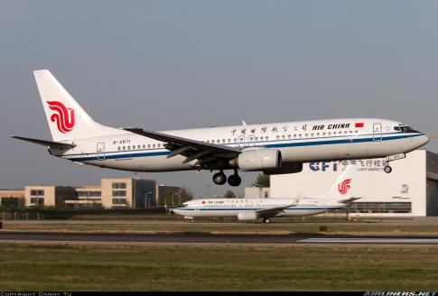 2002 Boeing 737-800 for Sale in China