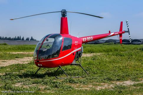 2005 Robinson R-22 Beta II for Sale in Israel