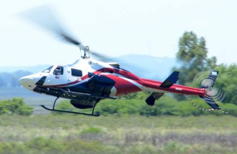 1995 Bell 230 for Sale in Uruguay