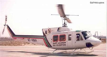 1979 Bell 212 for Sale in Qatar