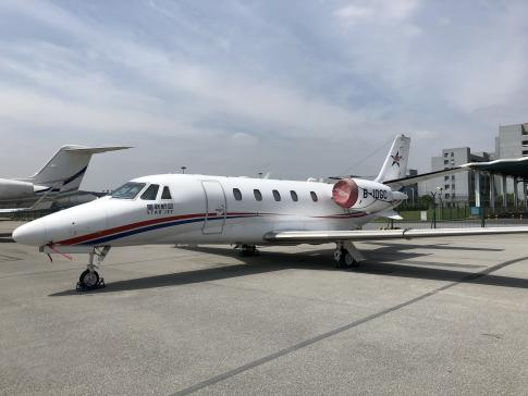 2015 Cessna 560XL Citation XLS+ for Sale in Canada
