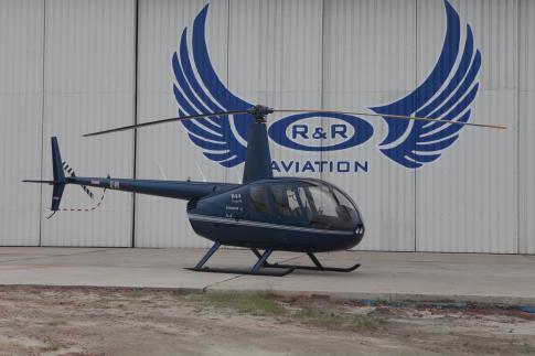 2011 Robinson R-44 Raven II for Sale in Dhaka, Bangladesh (VGHS)