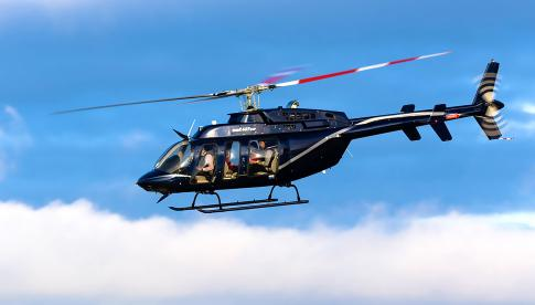2017 Bell 407 for Sale in Egelsbach, Hessian, Germany (EDFE)