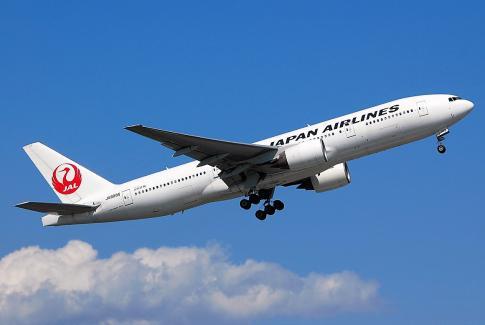 1997 Boeing 777-200 for Sale in Kansas City, Missouri, United States (MCI)