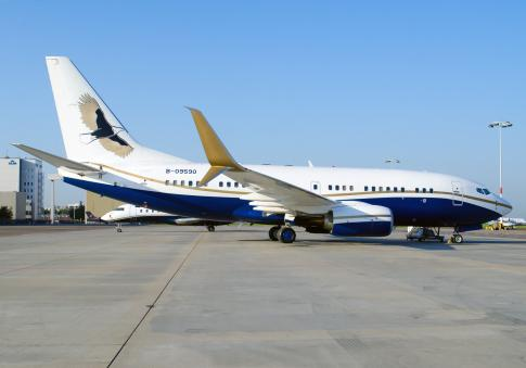 2015 Boeing 737-79 BBJ for Sale in Kaohsiung City, Taiwan (RCKH)