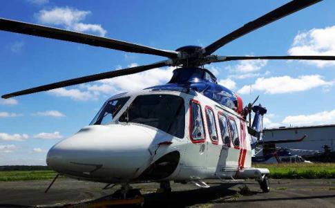 2015 Agusta AW139 for Sale in Burma